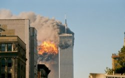 Intelligence: Intelligence to investigate 9/11 more deeply.